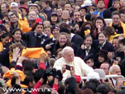 Cerca del Papa
