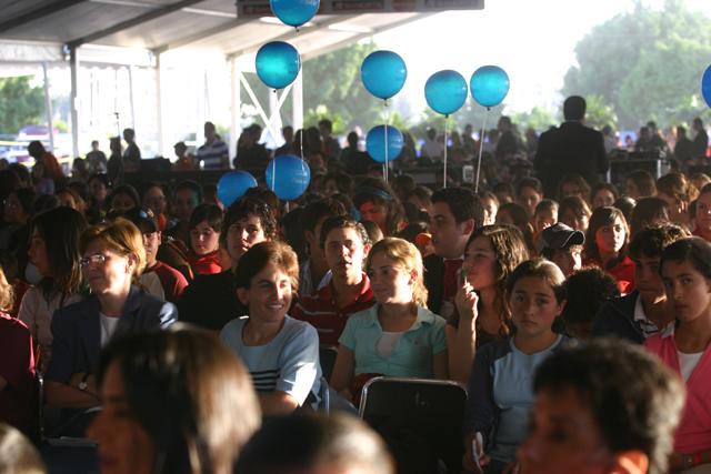 Encuentro de Juventud y Familia, 2005