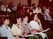 Auditorio del congreso de Mujer y culturas
