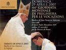 El Papa Benedicto XVI da continuidad a una hermosa tradición querida por su predecesor Juan Pablo II.