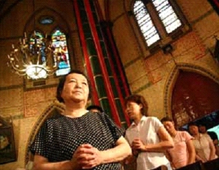 church in china