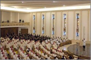 Congreso para obispos 2009