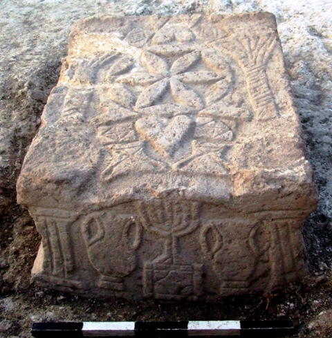 view of the stone with menorah