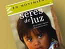 Esta edición dedica unas páginas sobre la Fundación Altius.